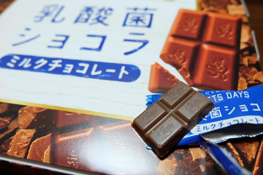 乳酸菌ショコラおでかけBOX02-2