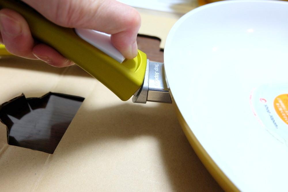 セラフィット鍋の柄付ける02