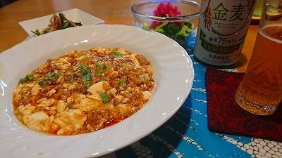 マーボ豆腐1