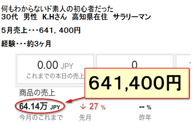 889994.png