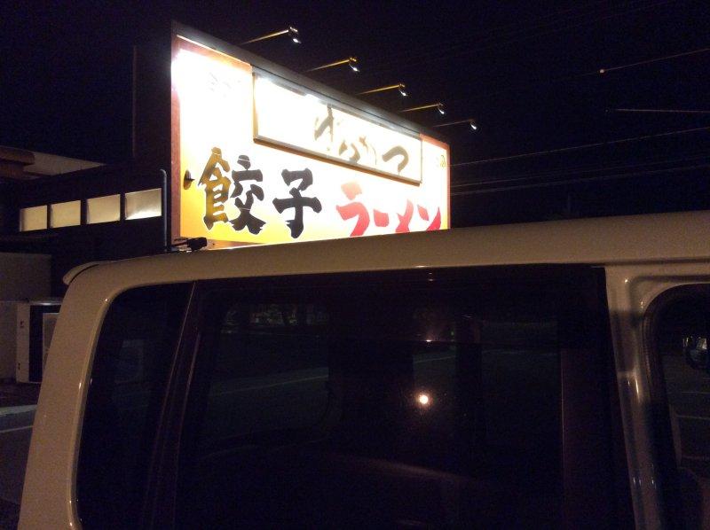 mitsubishi3dai04.jpg