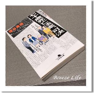 book20170526.jpg