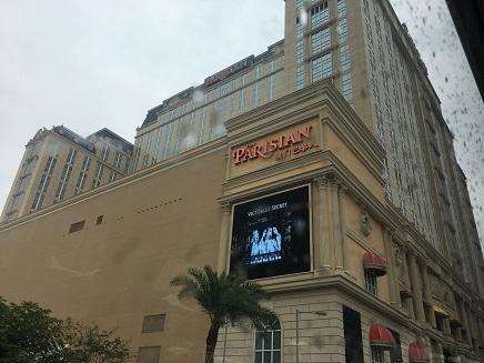 4232017 Macau ParisianHotel S1