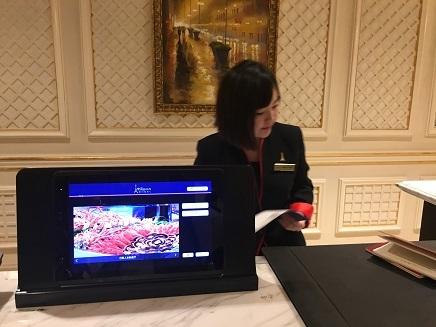 4232017 Macau ParisianHotel S3