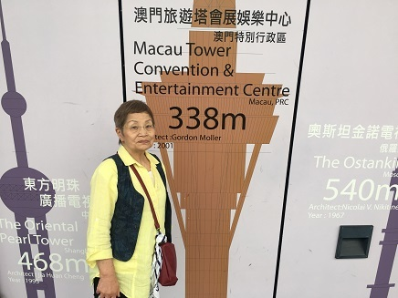 4232017 MakauTowerS8