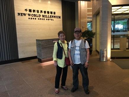 4232017 香港ホテルNewWorldMinelliumS1