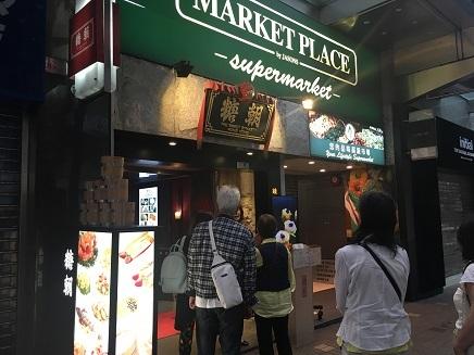 4232017 朝食ワンタン麺S1