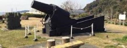 4292017 高烏台当時の砲台S