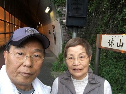 5042017 Walking 休山隧道呉側出口S7