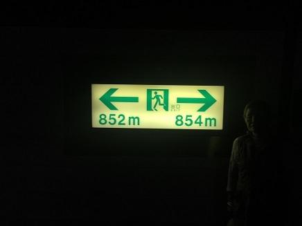 5042017 Walking 休山隧道中央S6