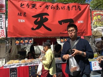 5052017 FlowerFestival唐揚げS8