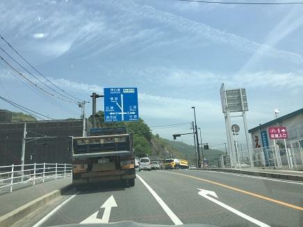 5082017 呉➡福山S1