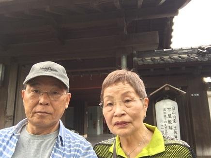 5102017 三翠園山内家下屋敷門S1