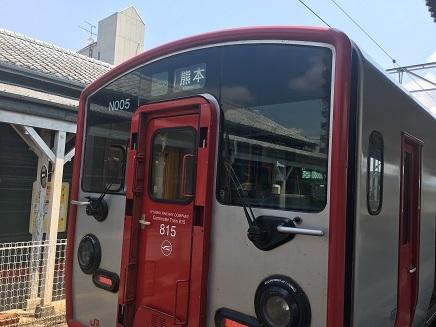 5172017 熊本市内へS1