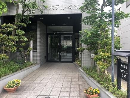 5162017 玖珠HS1