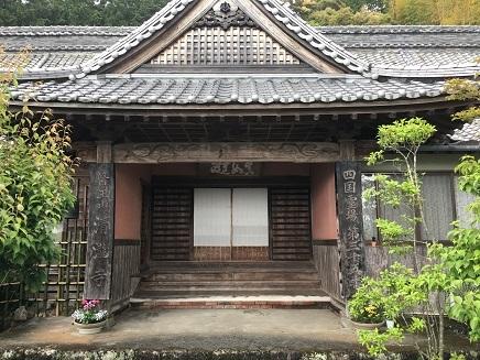5102017 35番清瀧寺本坊S4
