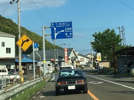 5102017 足摺岬へS2