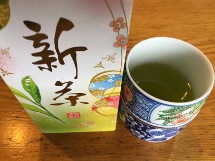 5132017 新茶S1
