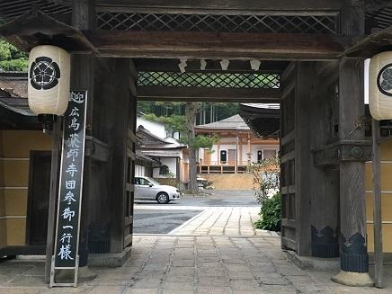 5232017 薬師寺高野山ツアー宿坊S3