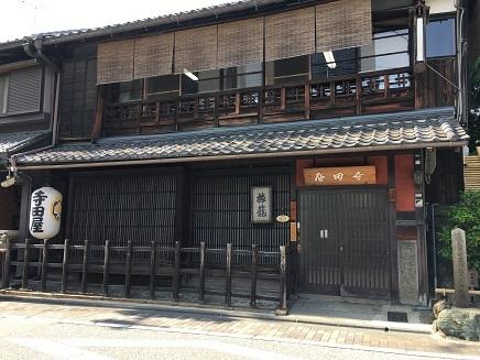 5232017 薬師寺高野山ツアー伏見寺田屋S14