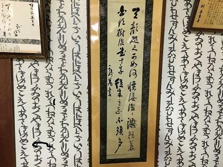 5232017 薬師寺高野山ツアー伏見寺田屋S16