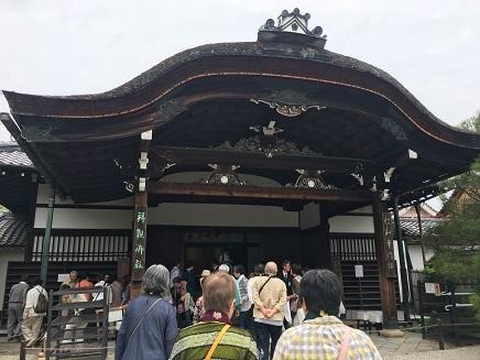 5242017 薬師寺高野山ツアー仁和寺本堂S12