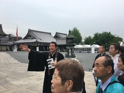 5242017 薬師寺高野山ツアー西本願寺S2