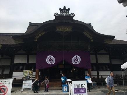 5242017 薬師寺高野山ツアー西本願寺S5