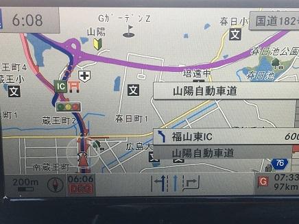 5262017 福山出張S4