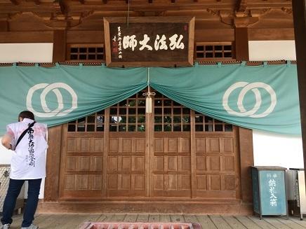 5122017 48番西林寺大師堂S8