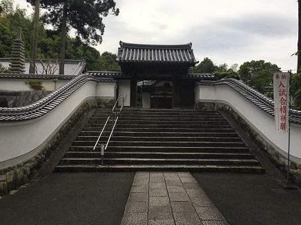 5122017 52番太山寺納経所S15