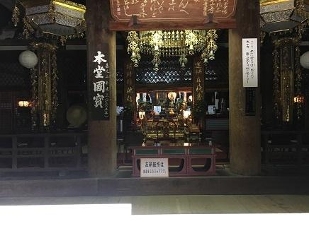 5122017 52番太山寺本堂S10