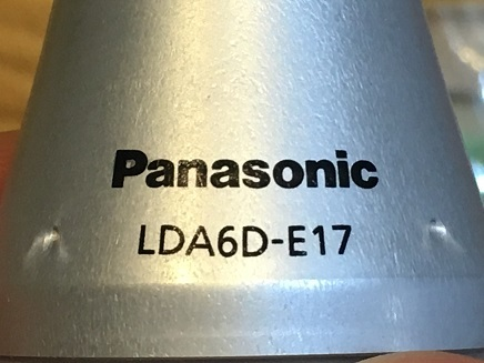 6032017 LEDS2
