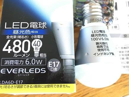 6032017 LEDS3