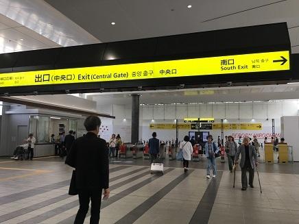 6062017 広島駅新改札口S3