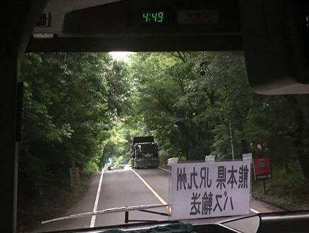 6062017 大津➡赤水S1