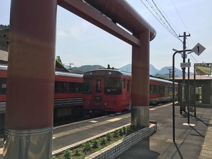 6102017 豊後森駅S