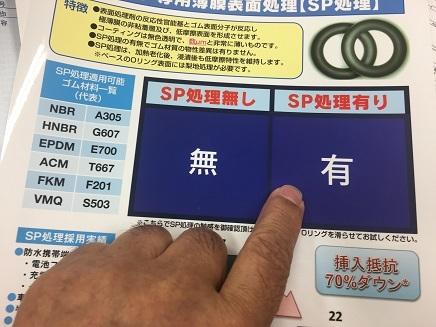 6072017 審査S3