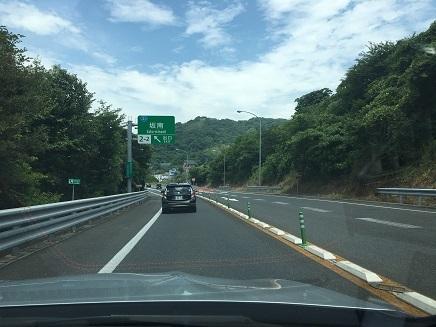 7012017 広島へS1