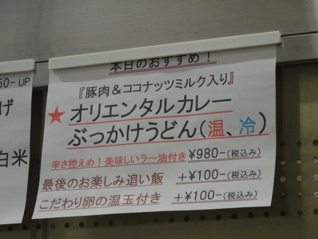 DSC09856.jpg