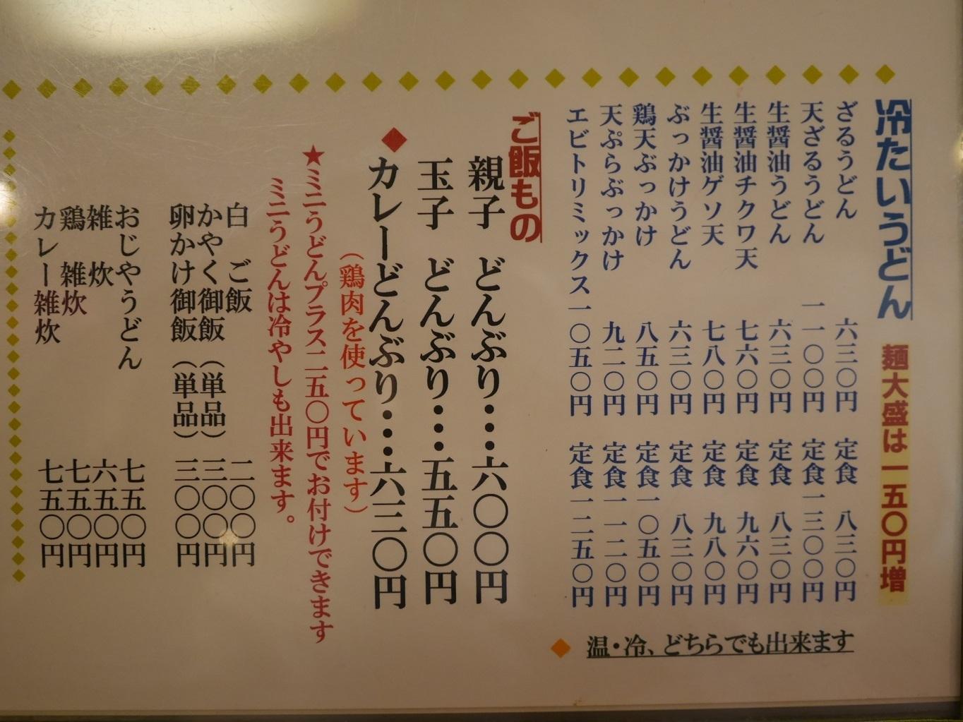 P1180725.jpg