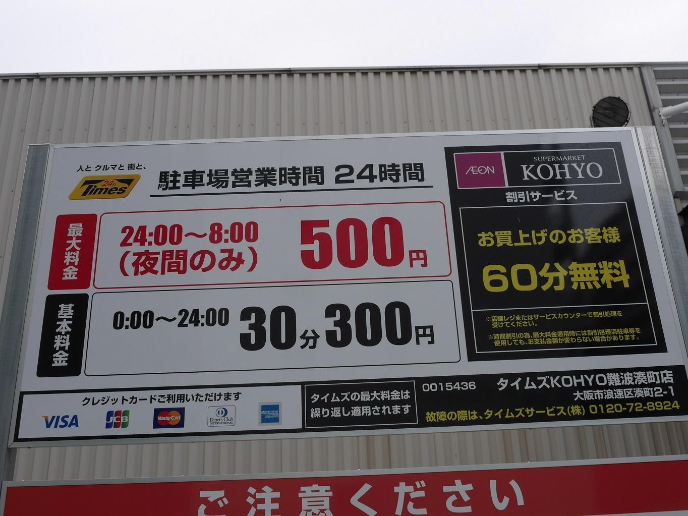P1180920.jpg