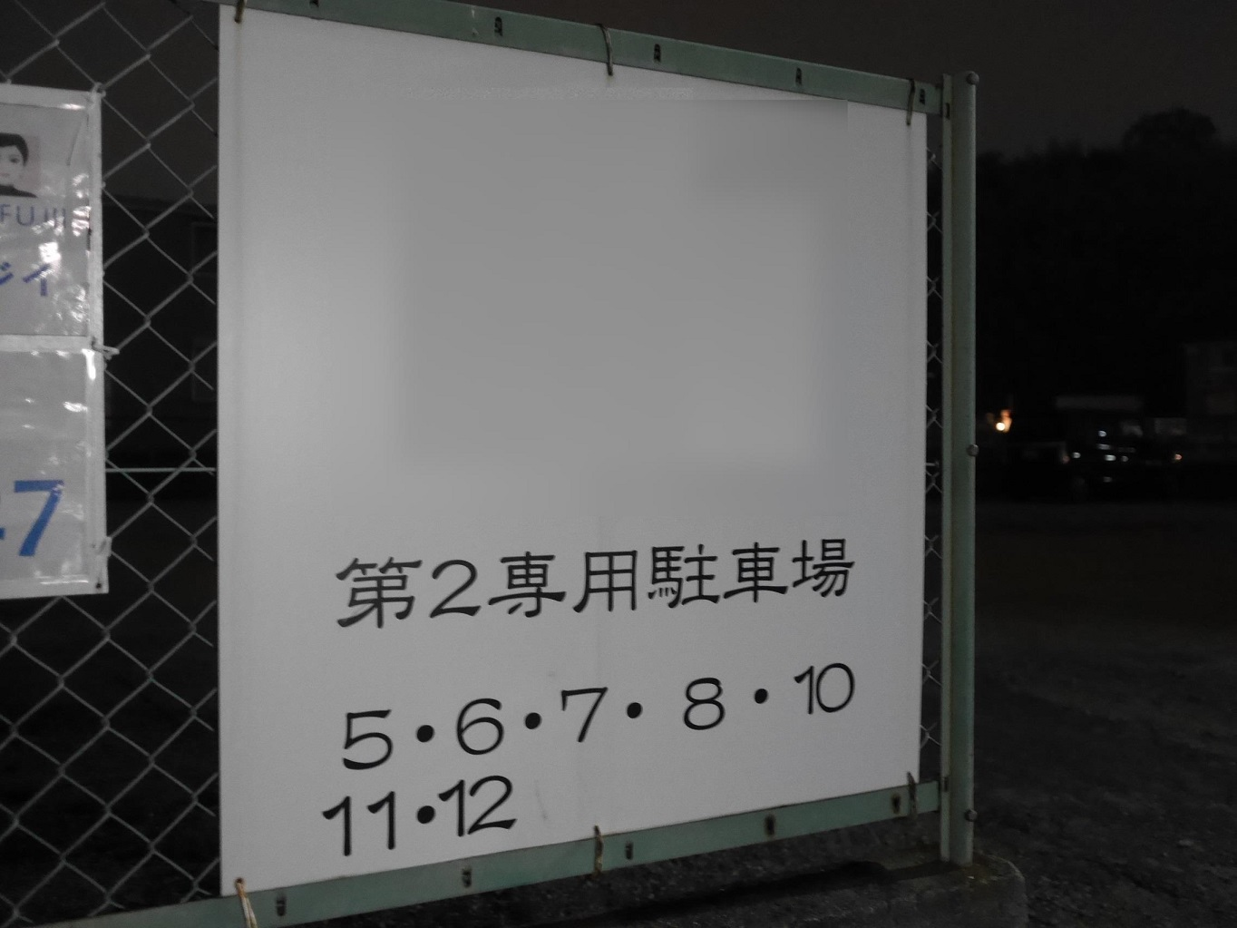 P1190168-2.jpg