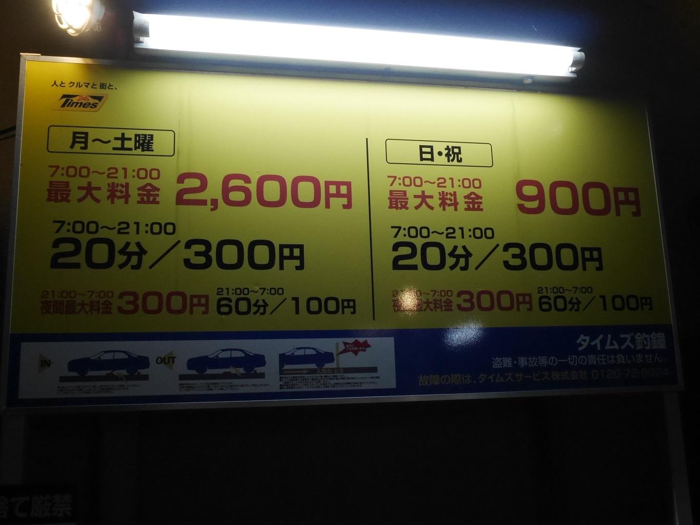 P1190367.jpg