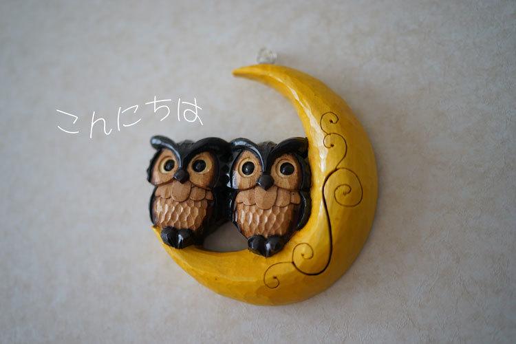 06-11_4520.jpg