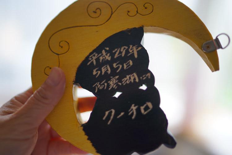 06-11_4521.jpg