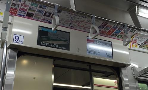 7724f 2画面LCD