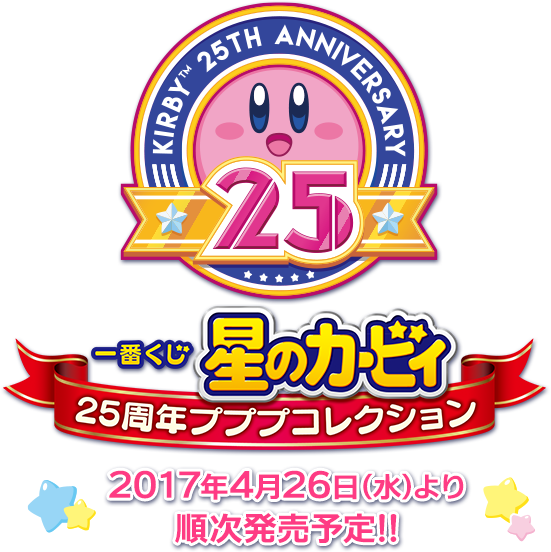 logo_kirby.png