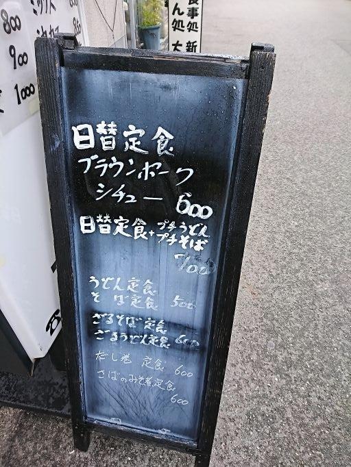 DSC_0835(1).jpg