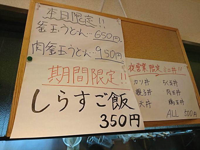 DSC_2095(1).jpg